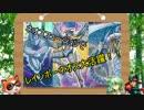 【遊戯王ADS】ネオスフュージョンでレインボーネオス大活躍