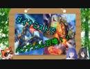 【遊戯王ADS】ダイナミストでペンデュラム召喚