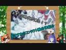 【遊戯王 雑談】ネオスの時代が来る!?おすすめのコンタクト融合体紹介