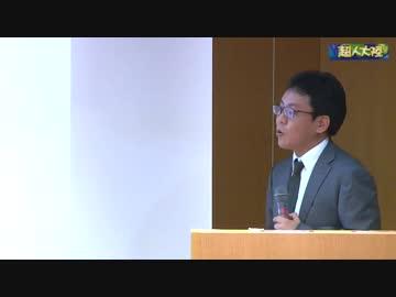 """Globalism and Rural Decline"" Mr. Keita Shibayama (Associate Professor, Graduate School of Kyoto University) Beyond Global Capitalism II"