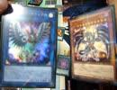 【遊戯王】大☆喝☆采デュエルPart.841【RR】vs【守護竜】