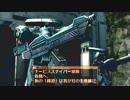 【ゆっくり実況】ARMORED CORE NEXUS【part4】