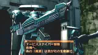 【ゆっくり実況】ARMORED CORE NEXUS【part4】
