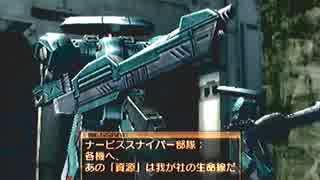 【ゆっくり実況】ARMORED CORE NEXUS【par