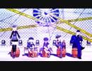【MMD】2曲