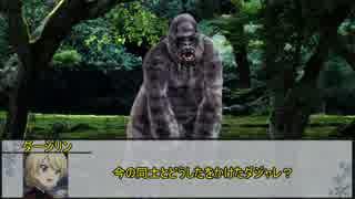 【シノビガミ】獣国の姫 第四話【実卓リプレイ】
