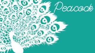 【VOCARAP】Peacock【Torero】
