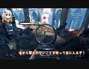 紲星あかり突撃兵の高レート武器でクソエイムを誤魔化すBFV #2