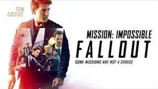 ムービーウォッチメン『ミッション:インポ
