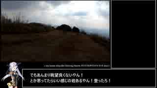 【RTA】ポケモンGO 雷山・井原山縦走 02