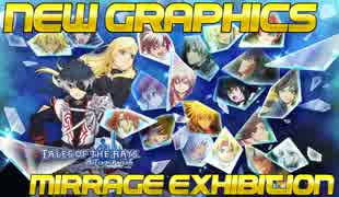 New graphics Tales of the Rays 【魔鏡技