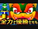 【実況】マリパ歴10年の自分が全力で最弱CPUを優勝させる【マリオパーティ2ホラーランド後編】