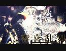 【MMD-PVF5】おっぱい角娘のアーネさんが踊る響喜乱舞