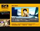 【R4 RIDGE RACER TYPE 4】発売20周年記念 DRT x AGE SOLO 特級-特級分岐 パーフェ...
