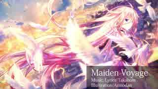 Maiden Voyage / ArcoIris s.p. 1stAlbum