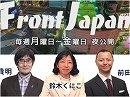 【Front Japan 桜】卑劣な卑劣な(水道)コンセッション / G20の裏側で / 親日国タイのリアル~映画『暁に祈れ』 / IMF要求の構造改革とは移民政策[桜H30/12/3]