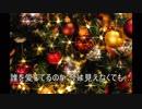[JPOP] クリスマスキャロルの頃には / 稲垣潤一 (VER:SL 歌詞:表示 / カラオケ )