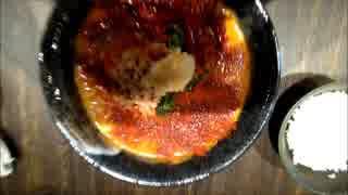 地獄の担々麺 護摩龍 無限を食べてみた