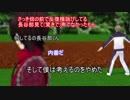 【MMD刀剣乱舞寸劇+おまけ】内番服の話