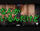 【SWBF2】みるまろスターウォーズ!!part2