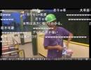 高所恐怖症の師匠がジェットコースター歩いて登ります! 2017/8/28【コメ付き】