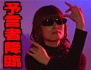 【会員限定】渕上舞の今日は雨だから・・・#49 おまけ動画 出演:渕上舞 河崎文亮
