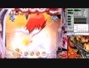 CRアナザー牙狼99バージョン K‐PP 炎の刻印 FLAME1