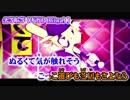【ニコカラ】劣等上等【off vocal】-4