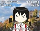 【ユキV4_Natural】リボンの騎士【カバー】