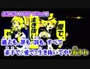 【ニコカラ】劣等上等【off vocal】-5