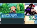 【世界樹の迷宮X】妄想力豊かな初見HEROIC実況プレイ_Part07