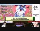 【シノビガミ】愛と花 Part3【投稿者コラボ】