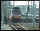 フランスのガスタービン列車 RTG