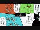 【極色カスタ】ドラッグスコア【UTAU獣人カバー】