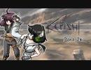【Kenshi】きりたんが荒野を征く Part 26【東北きりたん実況】