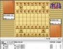 気になる棋譜を見よう1468(羽生竜王 対 阿久津八段)