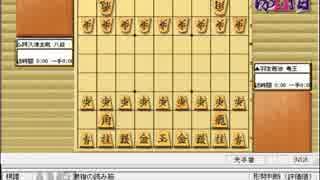 気になる棋譜を見よう1468(羽生竜王