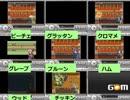 【CBT】64名参加の巨大トーナメント【その6】