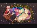 机上のクリスマス/巡音ルカ