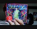 声優・上坂すみれさんの『POP TEAM EPIC』CD買ったよ