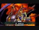 【FGO】赤兎馬 宝具+EXモーションまとめ【Fate/Grand Order】