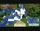 【Minecraft】 方向音痴のマインクラフト Season7 Part10 【ゆっくり実況】