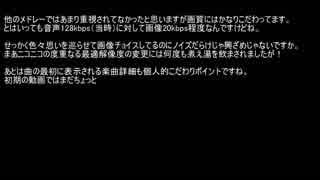 私的良曲シリーズクローズ(12/29)のお知らせ/著作権法改正について