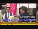 【ドラゴンボール芸人】まろに☆え~るTV-Z 其之九【栃木】