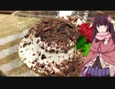 小料理屋あまやどり #03『迷子とプリン』【VOICEROID】
