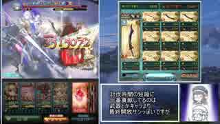 【グラブル】 両面コロマグ シヴァ剣3+オ