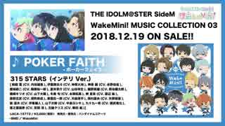 THE IDOLM@STER SideM WakeMini! MUSIC CO