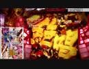 【家パチ実機】CRF戦姫絶唱シンフォギアpart102【ED目指す】