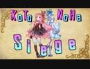【R6S】コトノハシージ #3【VOICEROID実況】