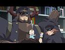 学園BASARA 第10話「静かなる大騒動!?」/「出動!関ヶ原の陰謀」